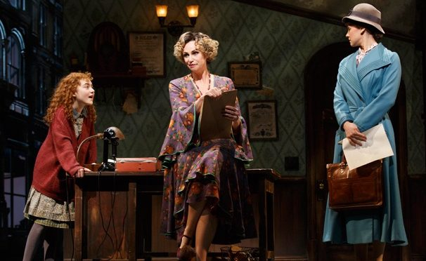 We love you, Miss Hannigan